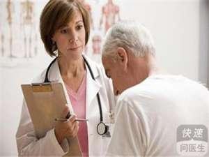 老年白癜风要怎么治疗 找准诱因对症治疗